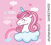 cute unicorn head vector pony... | Shutterstock .eps vector #1648374433