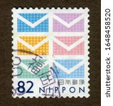 japan stamp no circa date  a... | Shutterstock . vector #1648458520