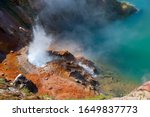 The Eruption Of A Geyser In ...