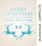 vintage christmas holiday... | Shutterstock .eps vector #164991170