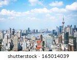 shanghai lujiazui financial... | Shutterstock . vector #165014039