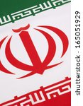 the current flag of iran was... | Shutterstock . vector #165051929
