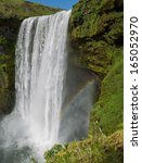 Middle View Of Skogafoss...