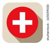 vector   switzerland flag... | Shutterstock .eps vector #165059030