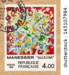 Small photo of France - CIRCA 1981: A stamp printed in France shows alleluia, stained glass window by Alfred Manessier, circa 1981