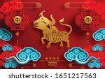chinese new year 2021 year of... | Shutterstock .eps vector #1651217563