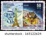 Brazil   Circa 1969  Stamp...