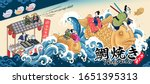 taiyaki snack banner ads with...   Shutterstock .eps vector #1651395313