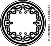 Round Celtic Ornament...