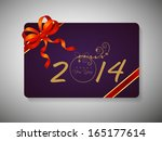 happy new year 2014 celebration ... | Shutterstock .eps vector #165177614