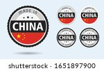 made in china. set of labels... | Shutterstock .eps vector #1651897900