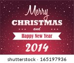 happy new year lettering... | Shutterstock .eps vector #165197936