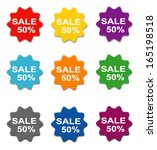 sticker price tag vector | Shutterstock .eps vector #165198518