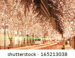Beautiful illuminations in Tokyo at Christmas week.  - stock photo
