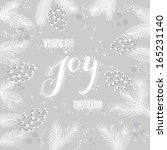 merry christmas and happy new... | Shutterstock .eps vector #165231140