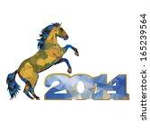 polygonal horse green blue | Shutterstock .eps vector #165239564