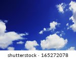 Small photo of Firmament. Blue sky with a cloud