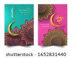 set of trendy ramadan kareem...   Shutterstock .eps vector #1652831440