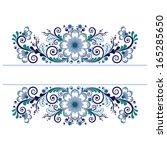 vector vintage floral ... | Shutterstock .eps vector #165285650