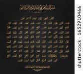 Asmaul Husna Arabic Calligraph...