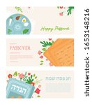 jewish passover holiday  pesah...   Shutterstock .eps vector #1653148216