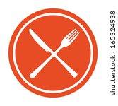 restaurant icon. crossed fork... | Shutterstock .eps vector #165324938