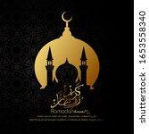 ramadan kareem  islamic design... | Shutterstock .eps vector #1653558340