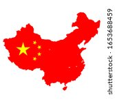 china map isolated on white...   Shutterstock .eps vector #1653688459