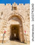 Small photo of Gunshot holes in Zion Gate in Old City, Old City, UNESCO World Heritage Site, Jerusalem, Israel, Middle East 1-1-20