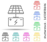 solar battery multi color style ...