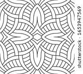 decorative wavy geometric... | Shutterstock .eps vector #1653947569