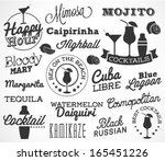 cocktail design elements in... | Shutterstock .eps vector #165451226