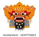 traditional ritual balinese... | Shutterstock . vector #1654731823