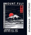 Mount Fuji Vector Illustration...