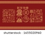2020 chinese new year greeting... | Shutterstock .eps vector #1655020960