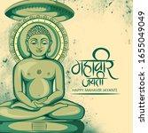 illustration of mahavir jayanti ... | Shutterstock .eps vector #1655049049