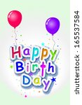 happy birthday  | Shutterstock . vector #165537584