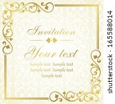 Floral Invitation Card.
