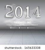 happy new year 2014 celebration ... | Shutterstock .eps vector #165633338