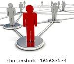 people communication concept | Shutterstock . vector #165637574