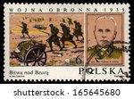 poland   circa 1984  a stamp...   Shutterstock . vector #165645680