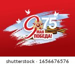 may 9 victory day banner layout ...   Shutterstock .eps vector #1656676576