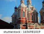 Klimentovskaya Church Or Churc...