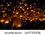 chiang mai  thailand  oct 29  a ... | Shutterstock . vector #165735338