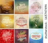 set of vintage christmas light... | Shutterstock .eps vector #165747494