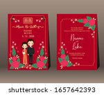 save the date.cute chinese...   Shutterstock .eps vector #1657642393