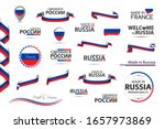 big set of russian ribbons ... | Shutterstock .eps vector #1657973869