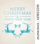 vintage christmas holiday... | Shutterstock . vector #165812240