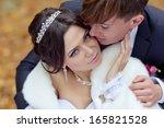 wedding | Shutterstock . vector #165821528