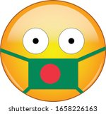 Yellow scared emoji in Bangalee medical mask protecting from SARS, coronavirus, bird flu and other viruses, germs and bacteria and contagious disease as well as toxic smog and in Bangladesh